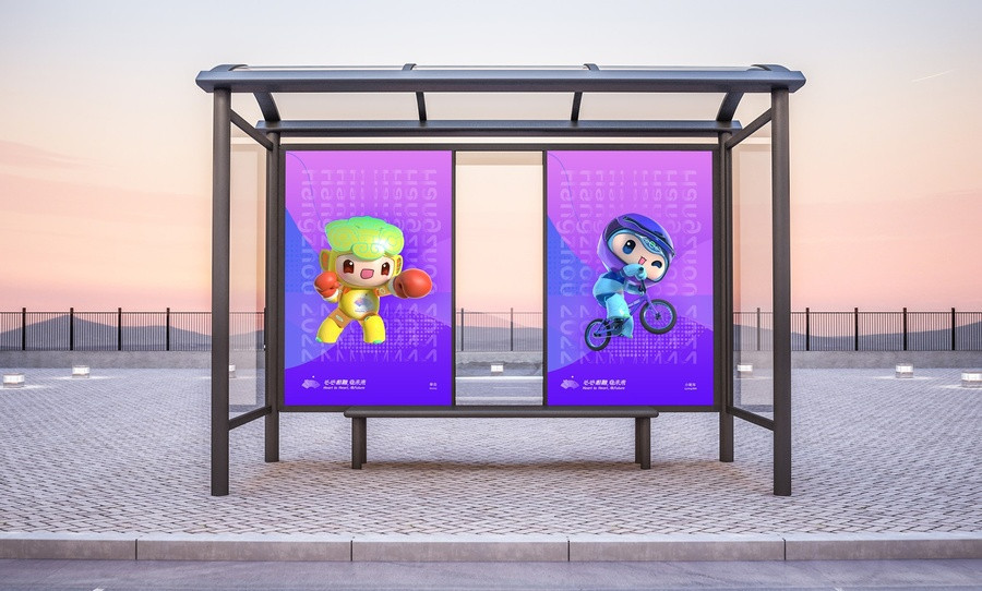 The Hangzhou 2022 Asian Games organisers have unveiled their sports mascots ©Hangzhou 2022