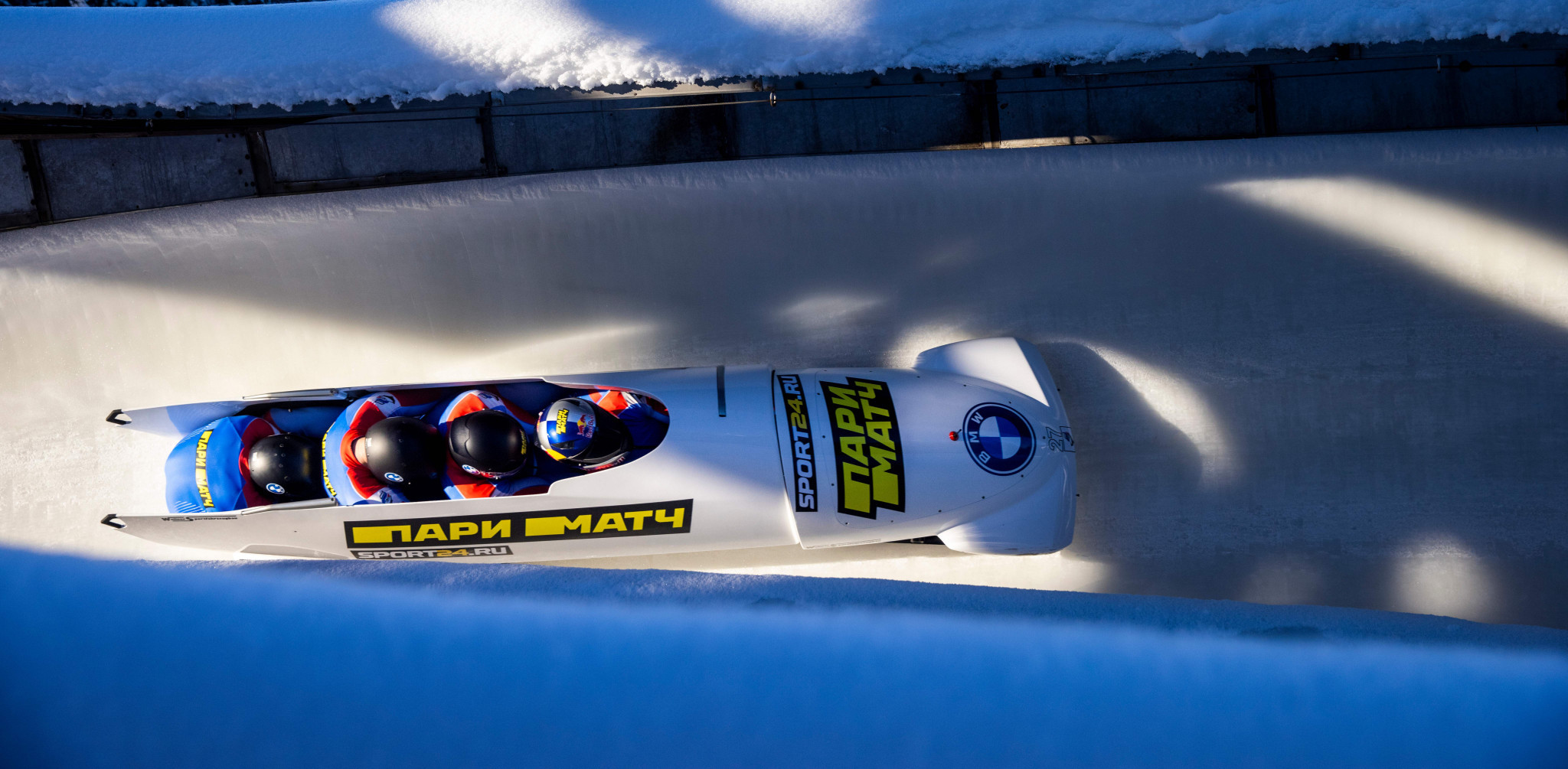 Russian Bobsleigh Federation to hold trials for new bobsleigh and skeleton athletes