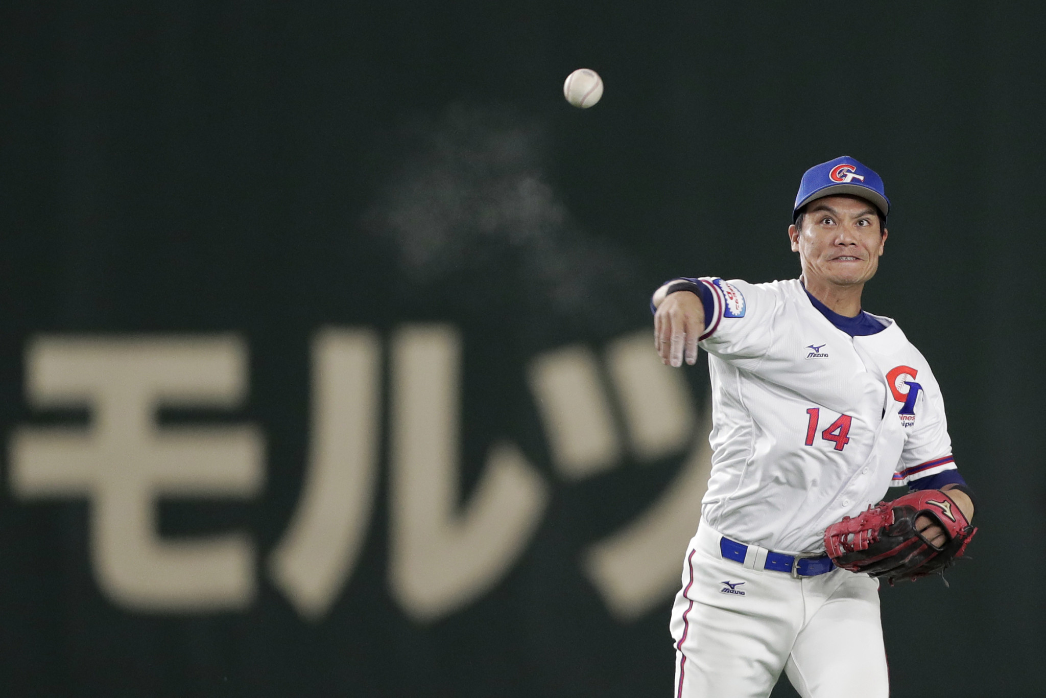 Chinese Taipei won the Asian Baseball Championships in 2019 ©Getty Images