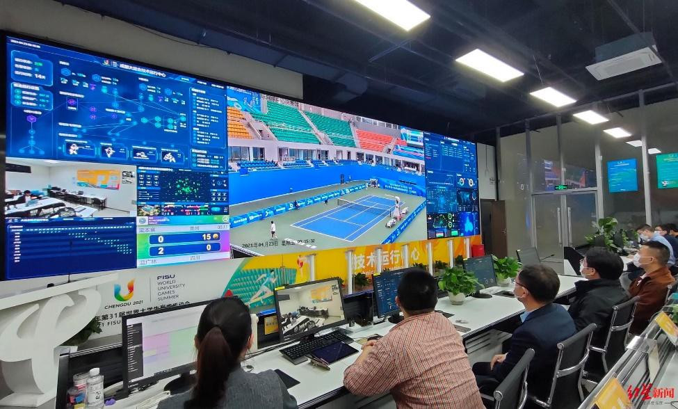 The first floor has had a large monitoring screen installed for technical operations ©Chengdu 2021