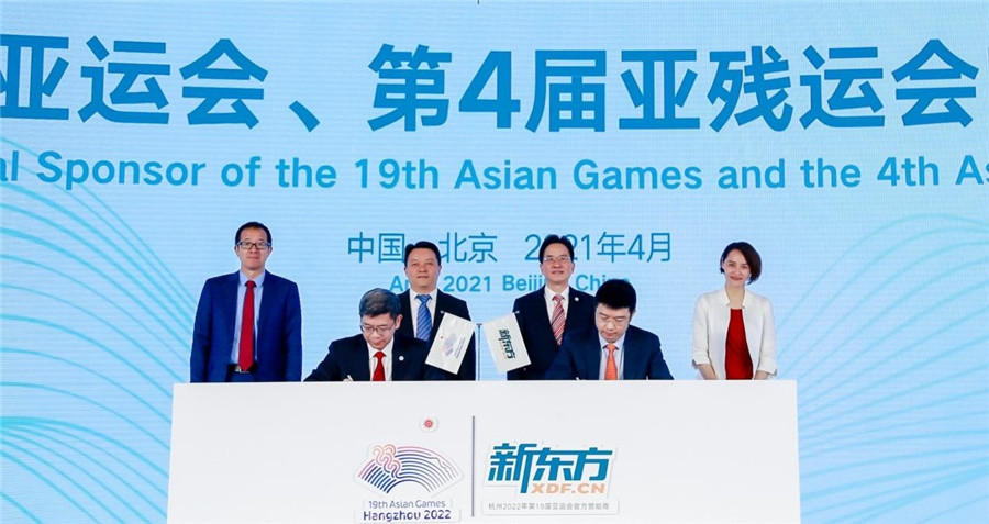 Hangzhou 2022 signs Asian Games sponsorship deal with New Oriental