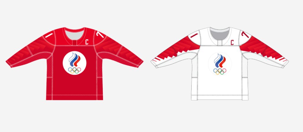 The neutral kits for the ROC team has been confirmed by the IIHF ©IIHF