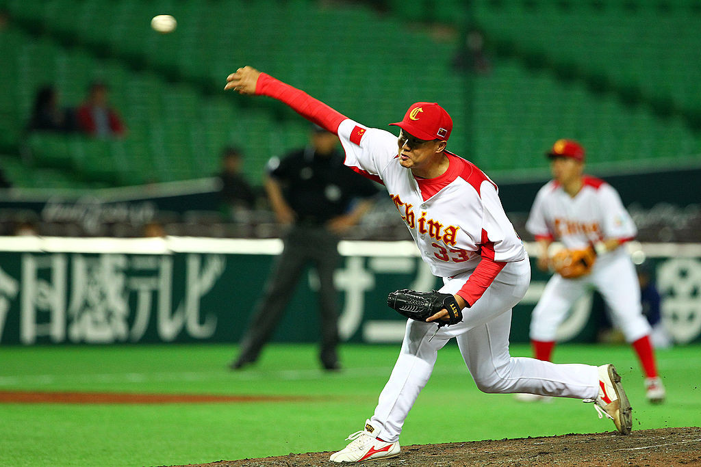 China has withdrawn from the WBSC Baseball Final Qualifier for Tokyo 2020 ©Getty Images