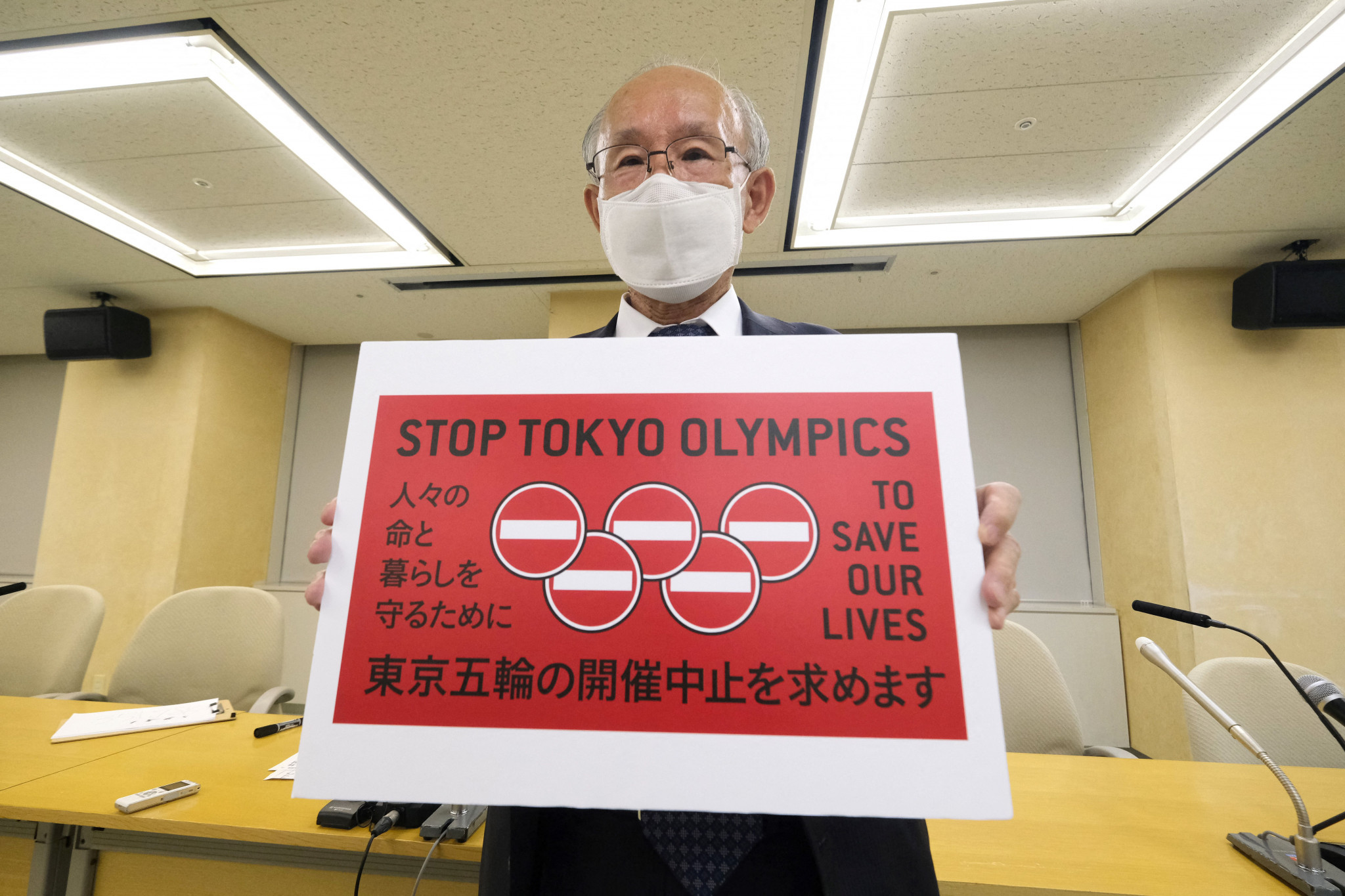 The Tokyo 2020 Olympics petition was submitted to organisers today ©Getty Images