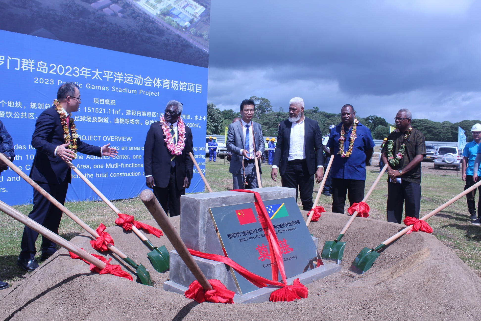 Solomon Islands holds ground-breaking ceremony for Pacific Games stadium project