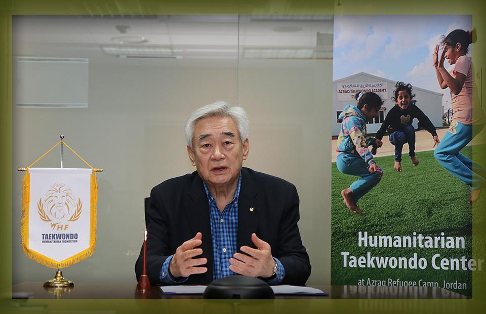 World Taekwondo President Chungwon Choue established the THF in 2015 ©World Taekwondo