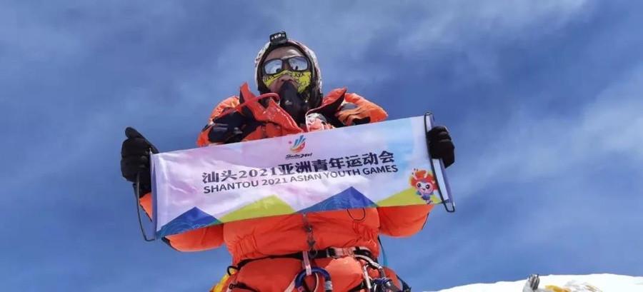 Asian Youth Games flag and mascot carried to top of Mount Everest