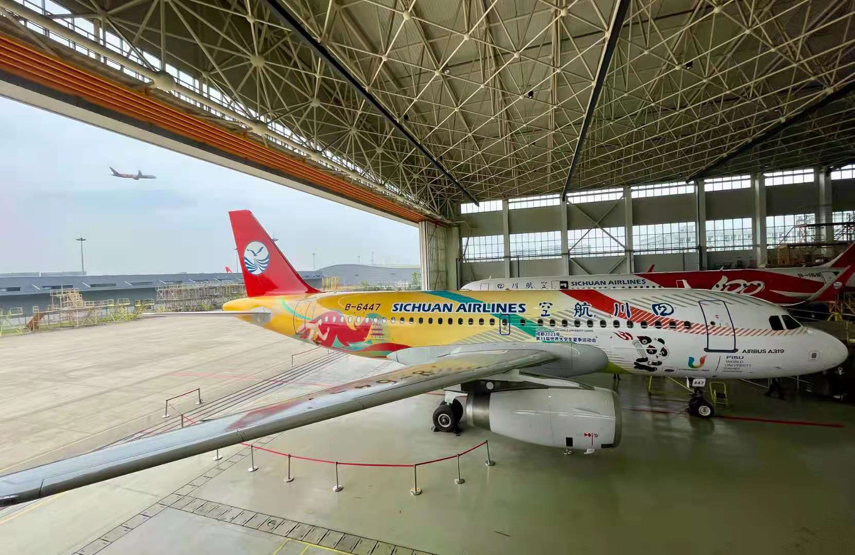 A new plane with a Chengdu 2021 theme has been unveiled by Sichuan Airlines ©Chengdu 2021