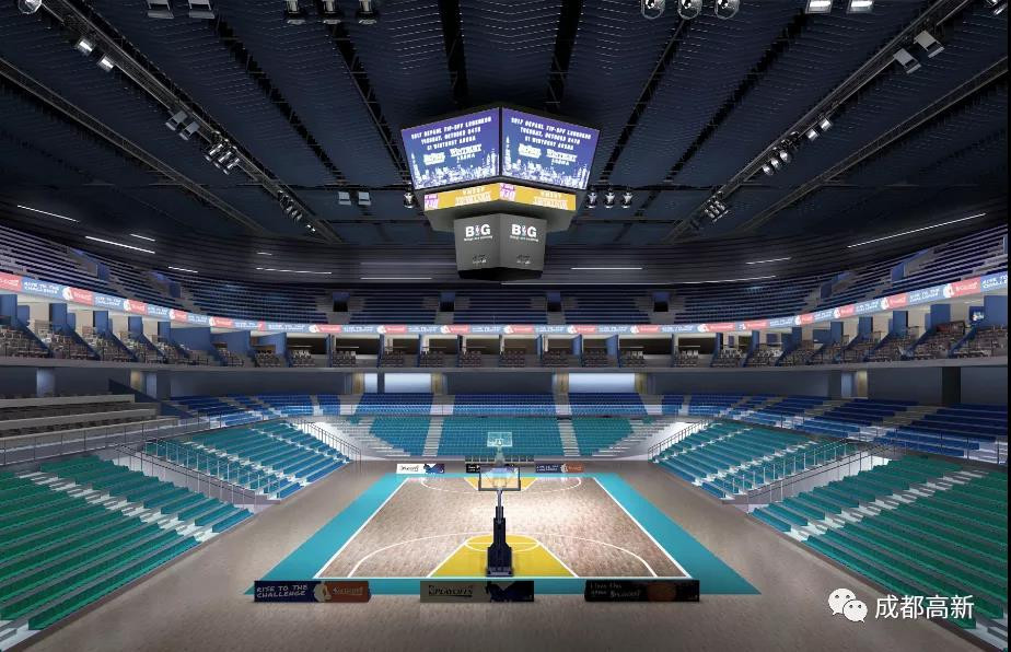 The arena can be converted into an NBA-standard facility for basketball ©FISU