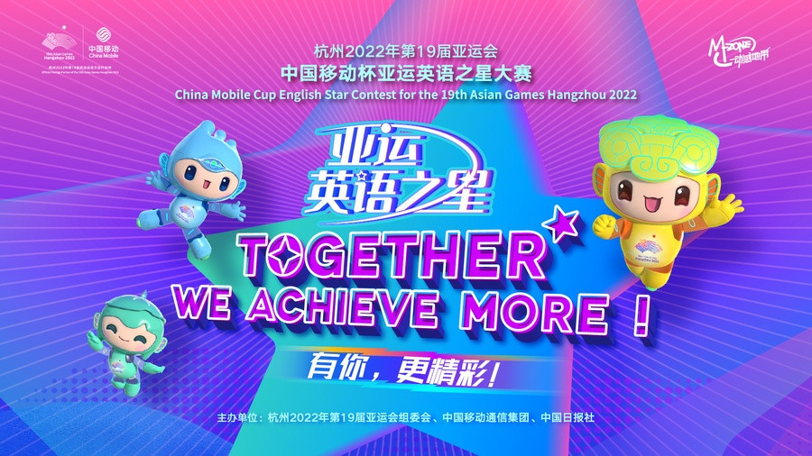 """Hangzhou 2022 launches """"English star"""" language contest with one eye on volunteer programme"""
