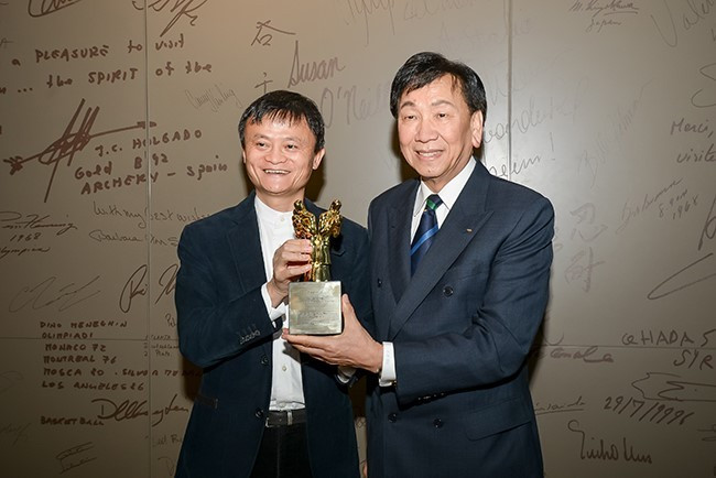AIBA signs agreement with Alibaba Sports Group in bid to aid boxing's development