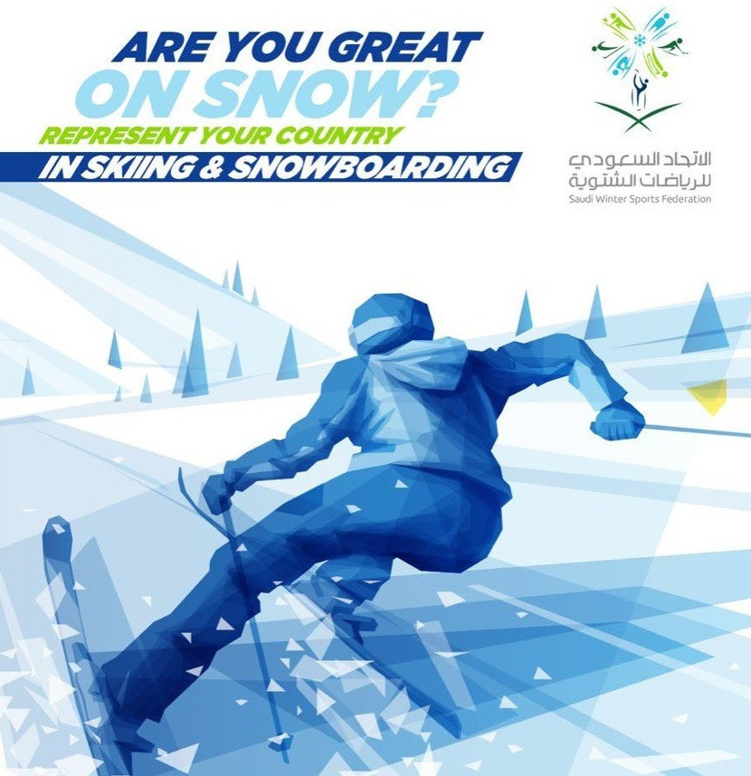 Saudi Arabia launches skier search and dreams of Beijing 2022 debut