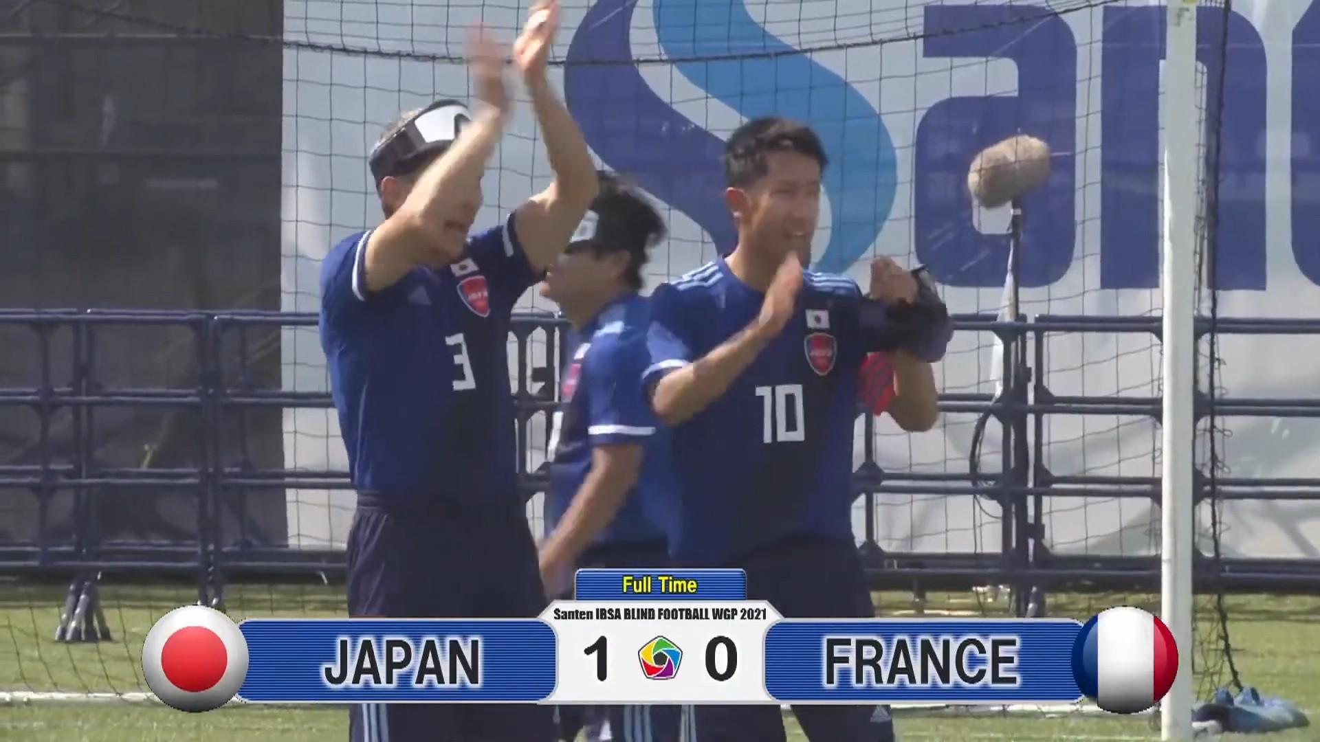 Japan win opener as Thailand stun Spain at Blind Football World Grand Prix