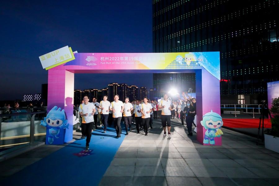 Shanghai held the first fun run of a 10-city series ahead of Hangzhou 2022 ©Hangzhou 2022