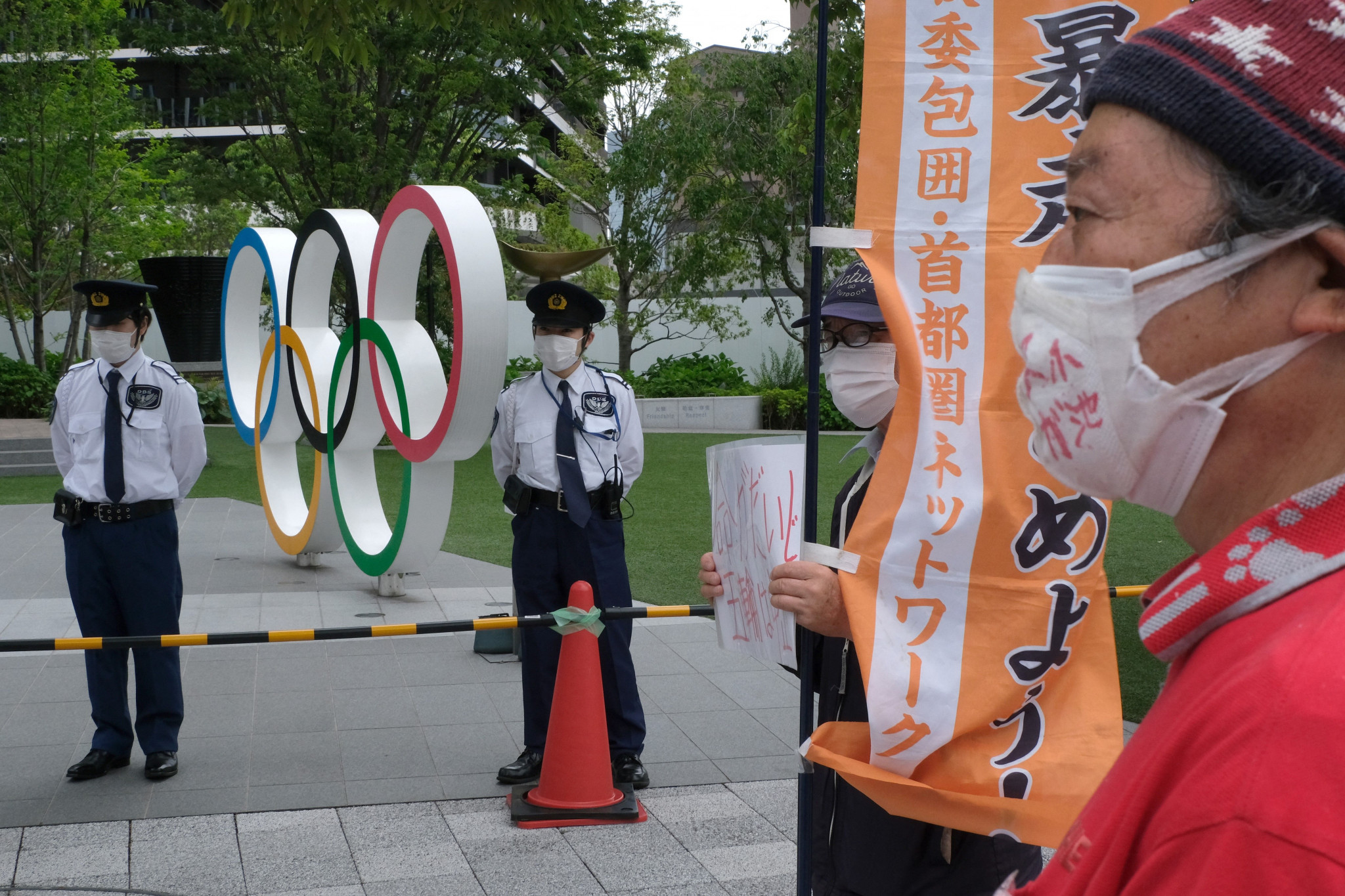 COVID-19 concerns have led to protests against the Tokyo 2020 Games taking place this year ©Getty Images
