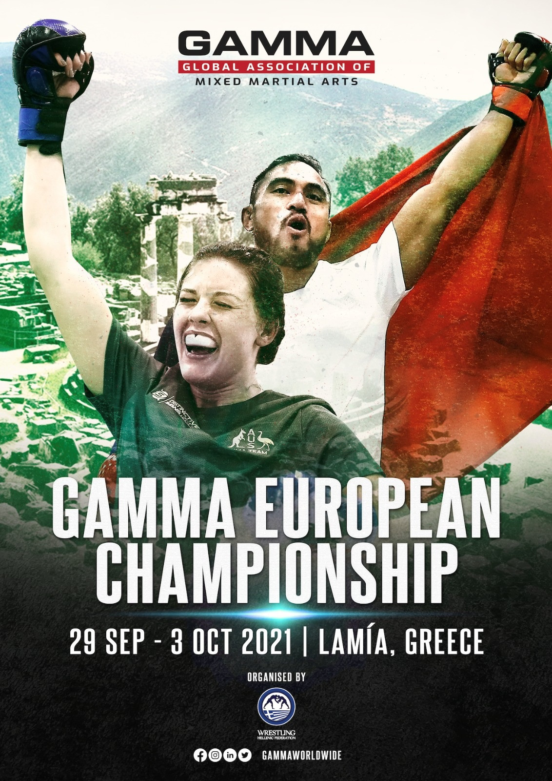 GAMMA relocates European Championship to Greece due to COVID-19 restrictions