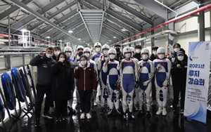 South Korea hosted an open training session for young athletes at the Pyeongchang Olympic Sliding Centre ©KLF