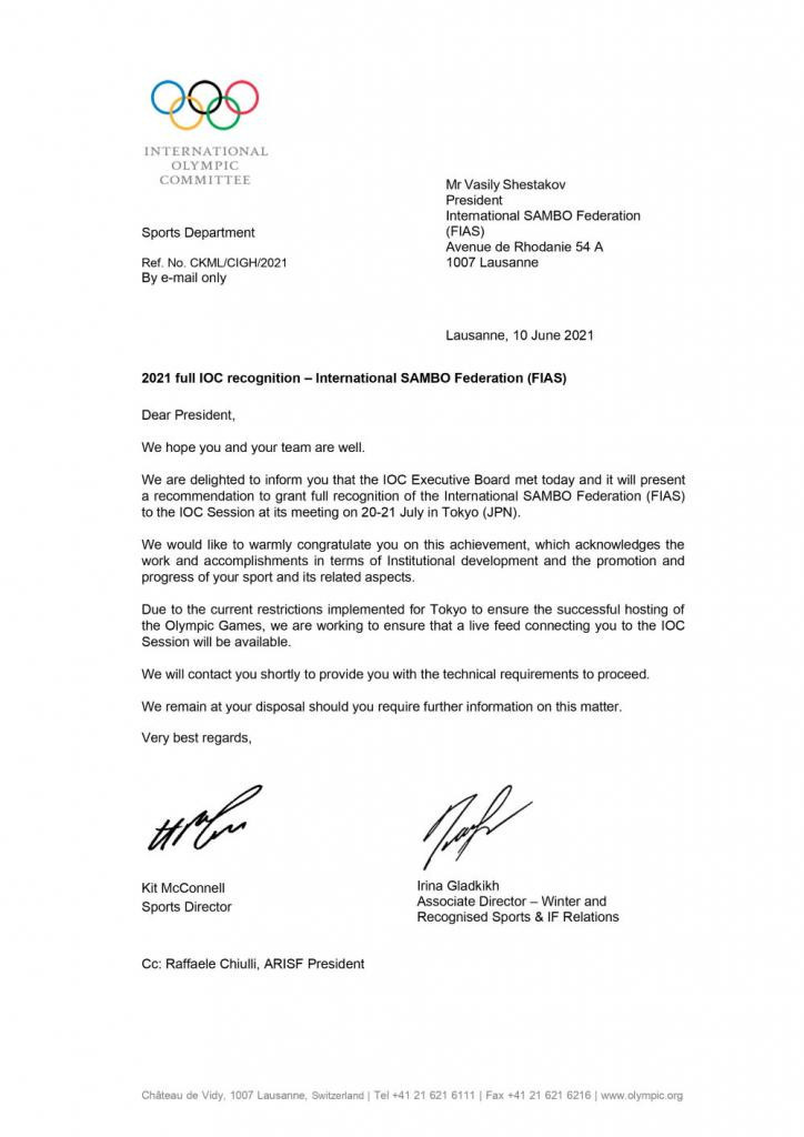 The letter to the FIAS from the IOC ©FIAS