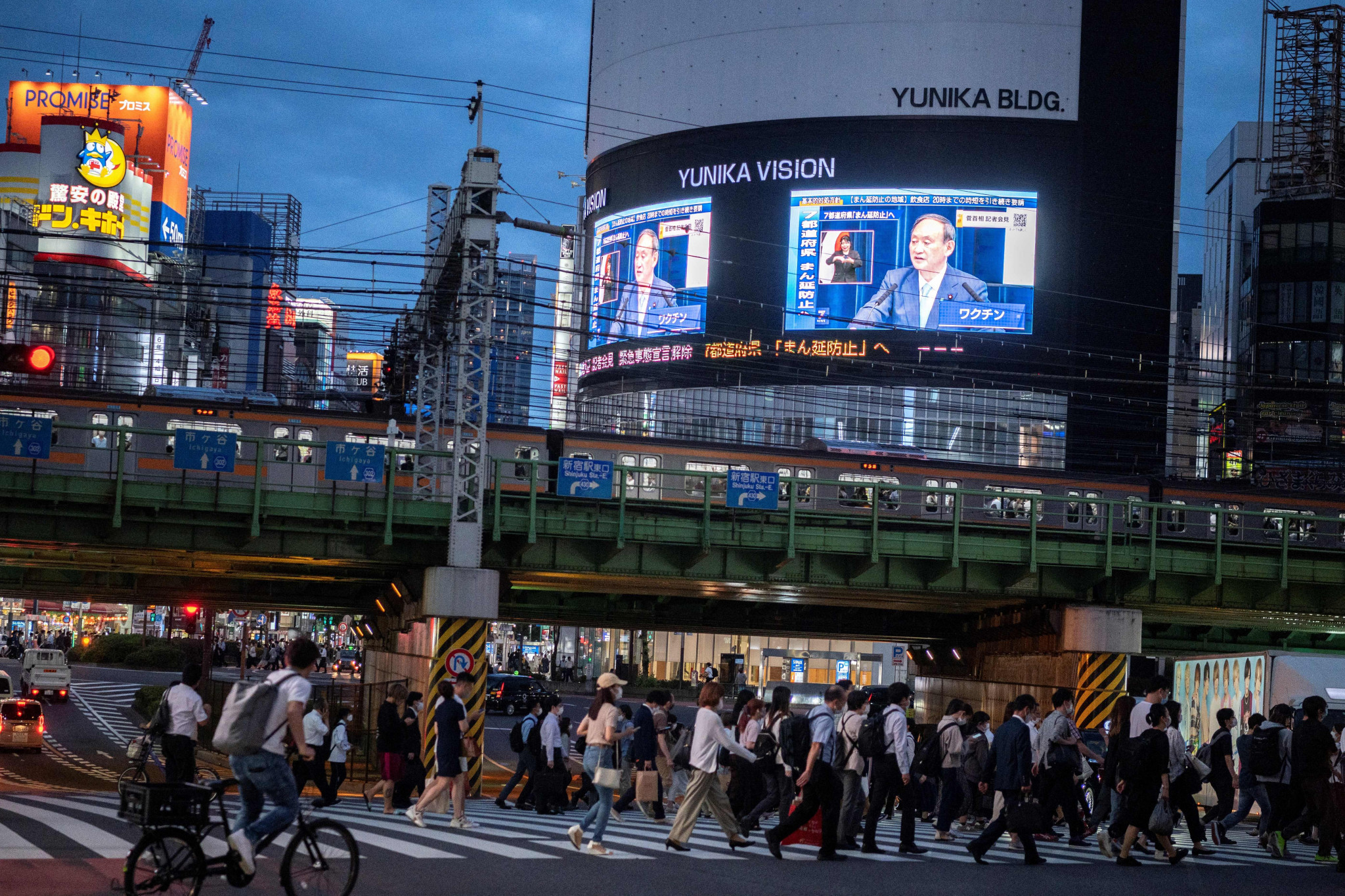 The state of emergency in Tokyo will end on June 20 ©Getty Images