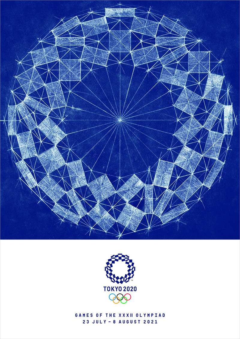 The Harmonised Chequered Emblem Study by Asao Tokolo has been chosen as the Tokyo 2020 Olympics iconic poster ©Tokyo 2020