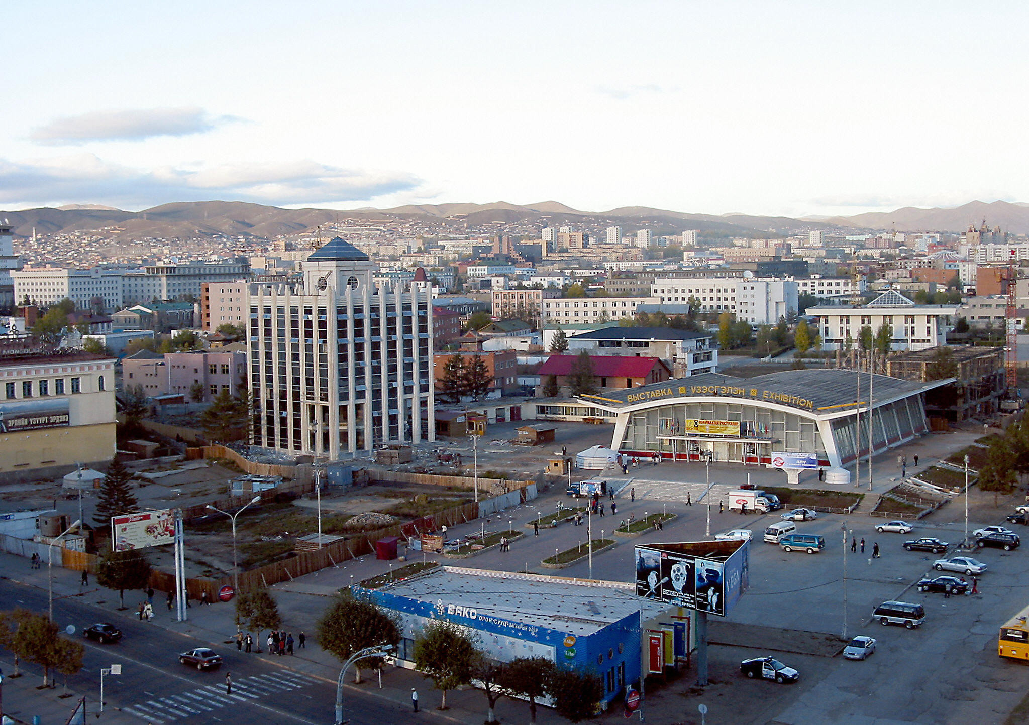 Mongolia's capital Ulaanbaatar was initially due to host the event ©Getty Images