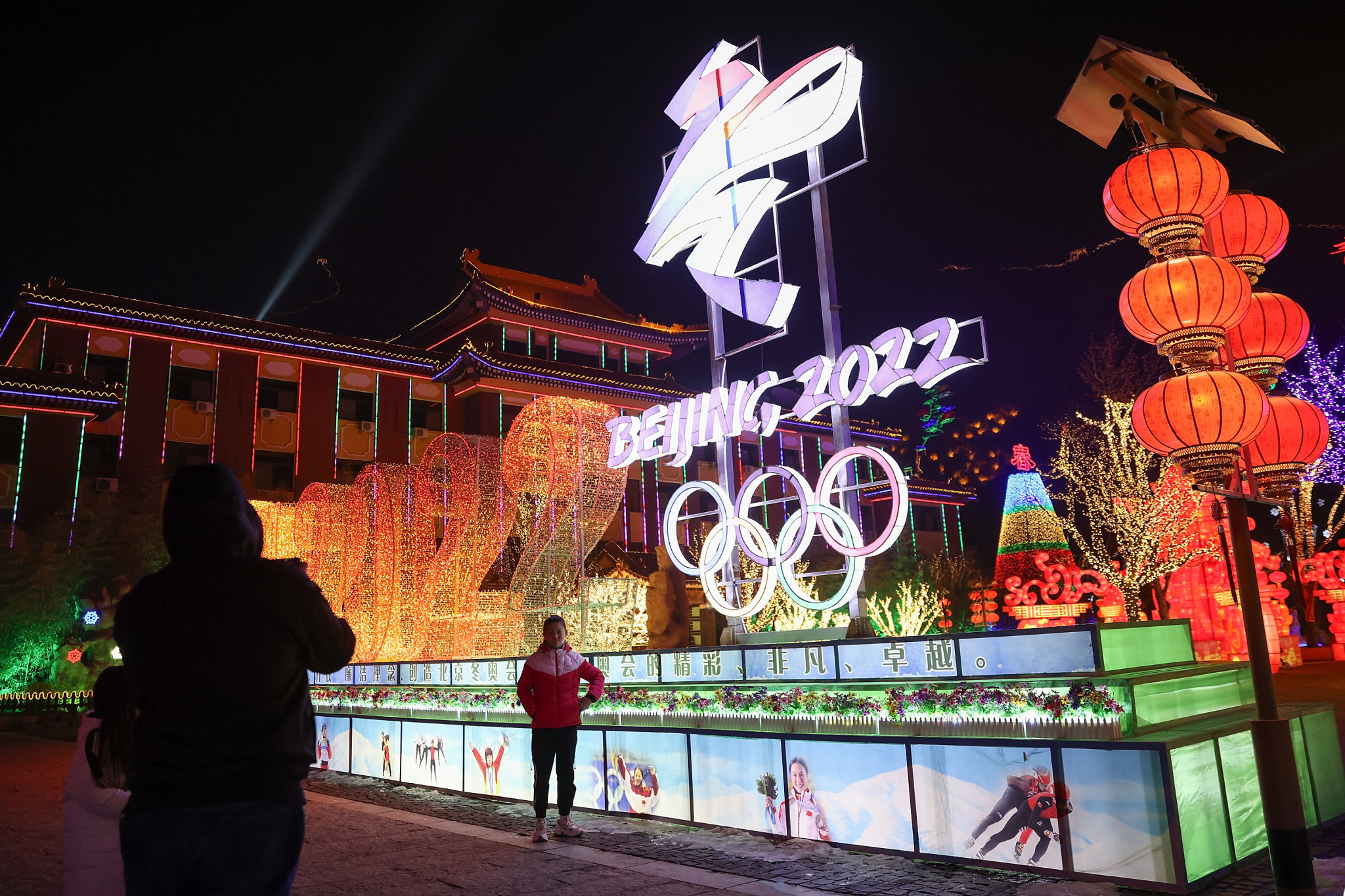 Beijing 2022 is set to be the first Winter Olympic Games held in China ©Getty Images