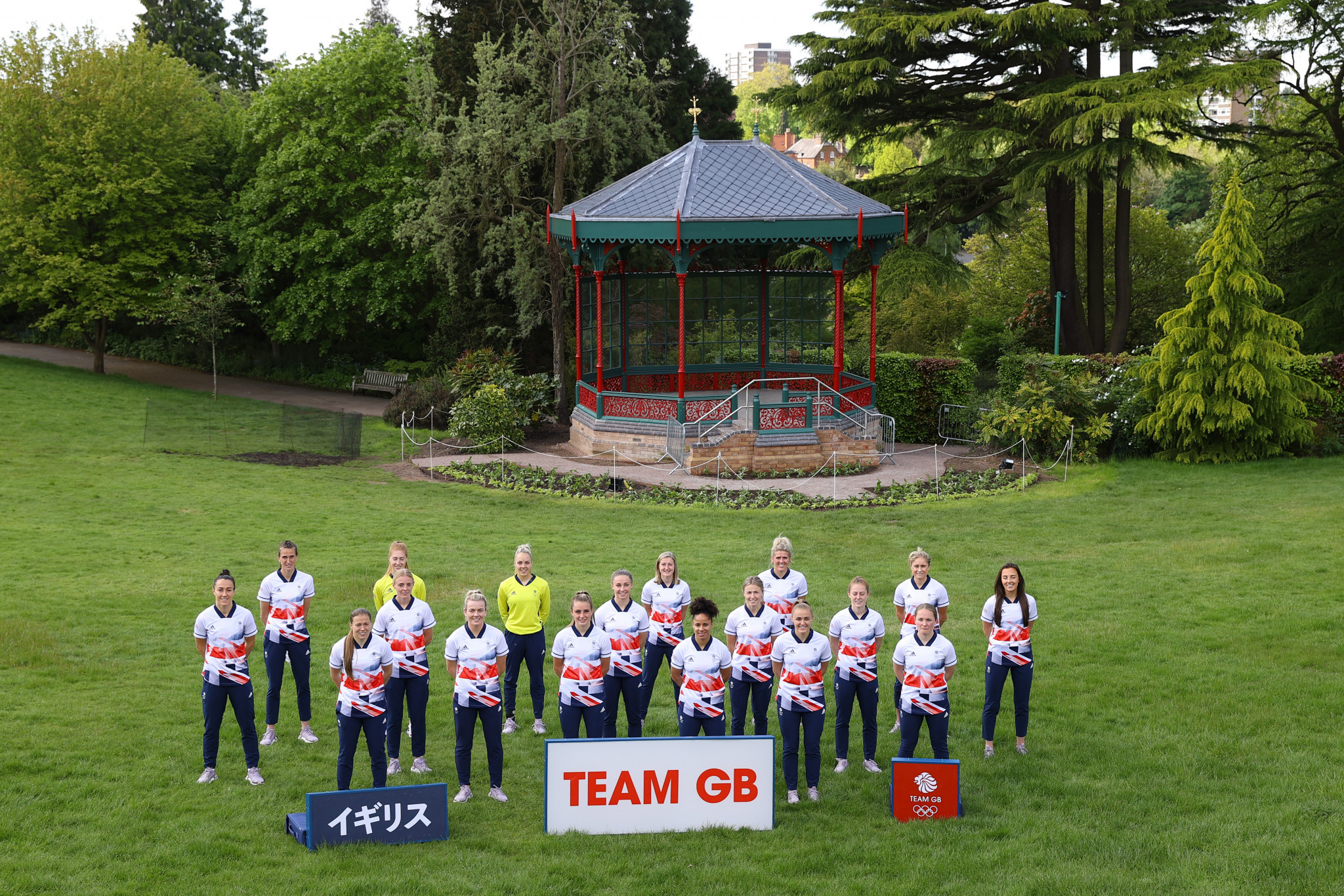 Alternates permitted to be used in team events at Tokyo 2020