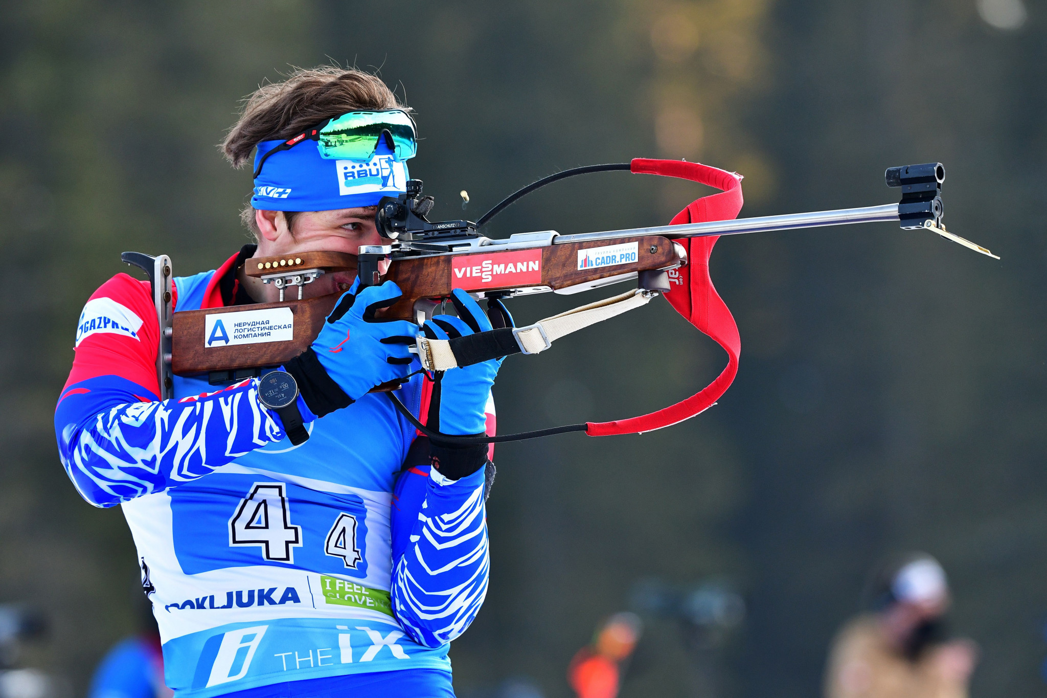 """Russia earns """"small victory"""" over IBU after reaching settlement in logo row"""