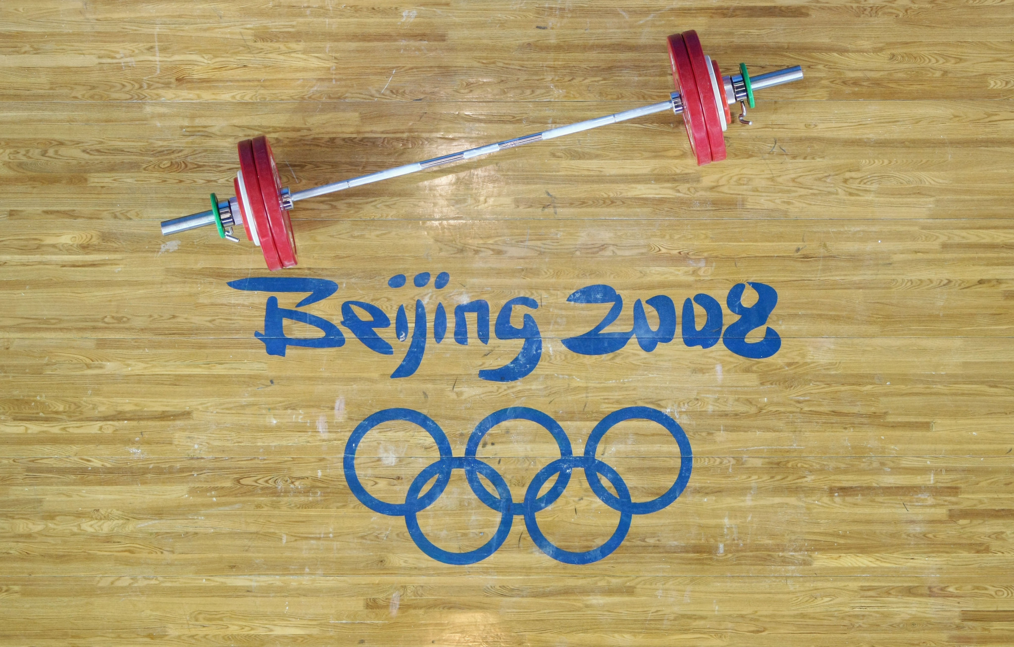 Weightlifting is in danger of losing its Olympic place ©Getty Images