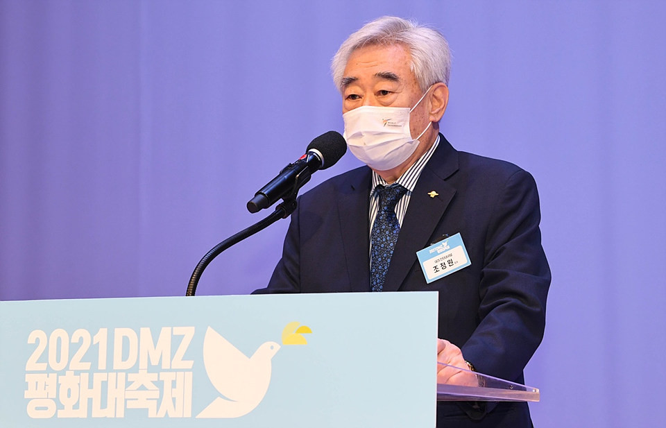 Chungwon Choue attended the third DMZ Peace Festival ©World Taekwondo