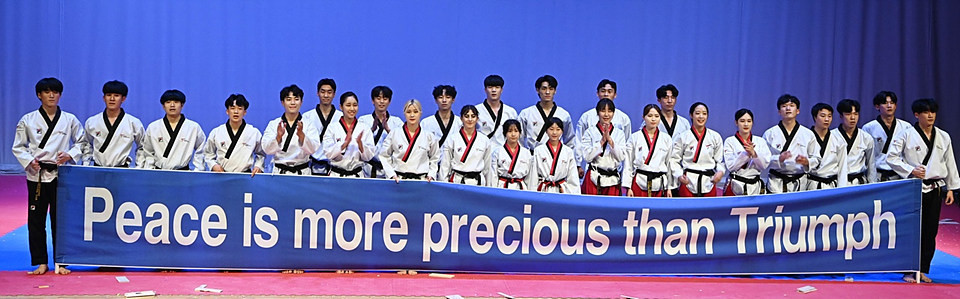 The Festival aims to improve relations between North and South Korea ©World Taekwondo