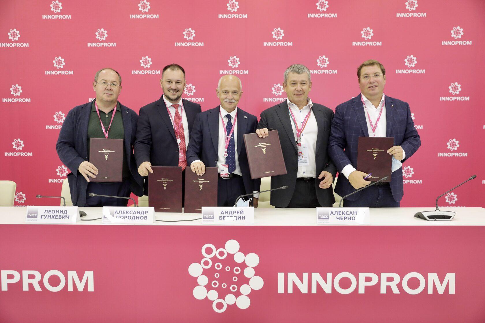 Yekaterinburg 2023 signs partnership with Sverdlovsk entrepreneurs and Ural Chamber of Commerce