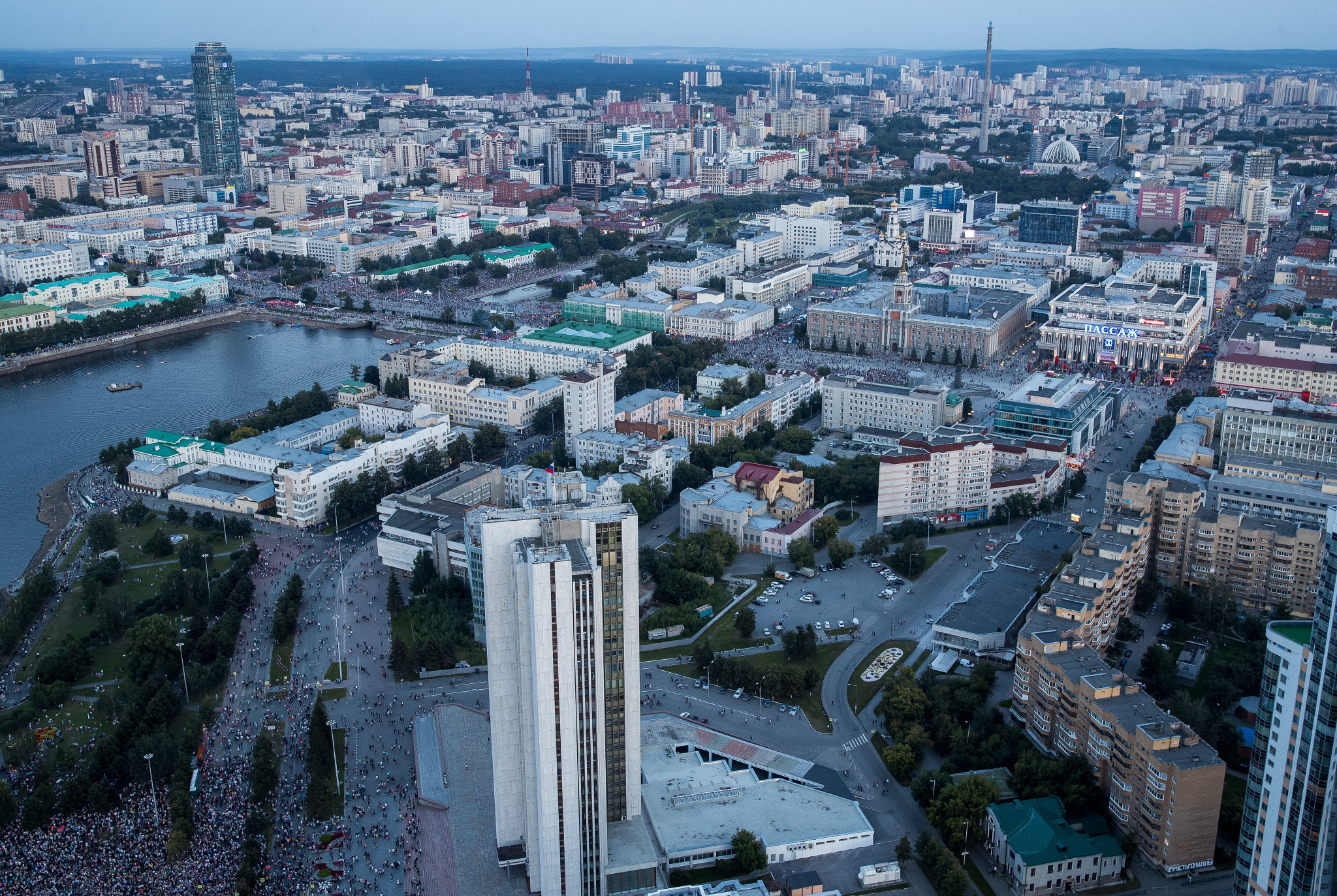Yekaterinburg is set to be the second Russian city to host the Summer World University Games after Kazan - Moscow stage the event while still in the Soviet Union ©Getty Images