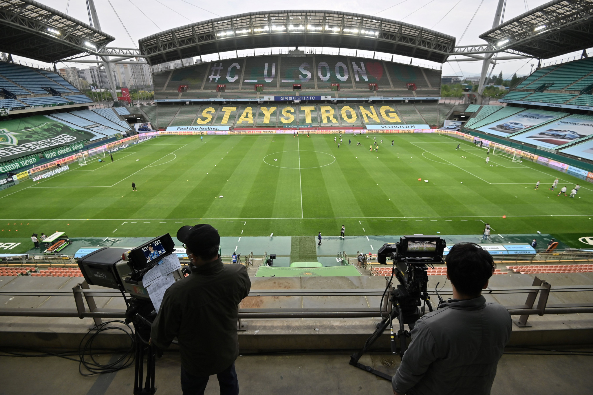 Fans will not be allowed into stadiums due to new COVID-19 restrictions in Seoul ©Getty Images