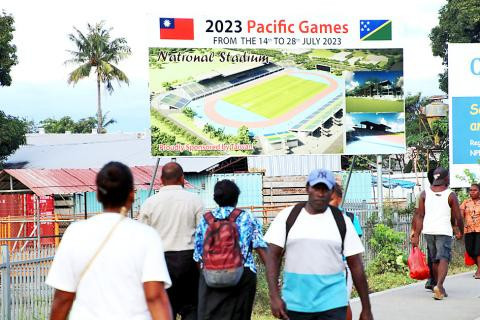 Pacific Games in 2023 delayed by four months after Solomon Islands request more time