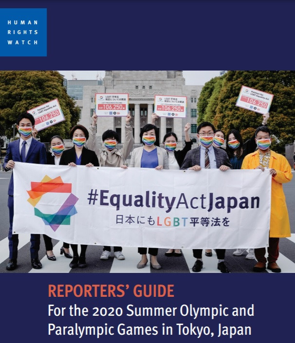 """Human Rights Watch step up calls for Japan to address """"serious"""" issues before Tokyo 2020"""