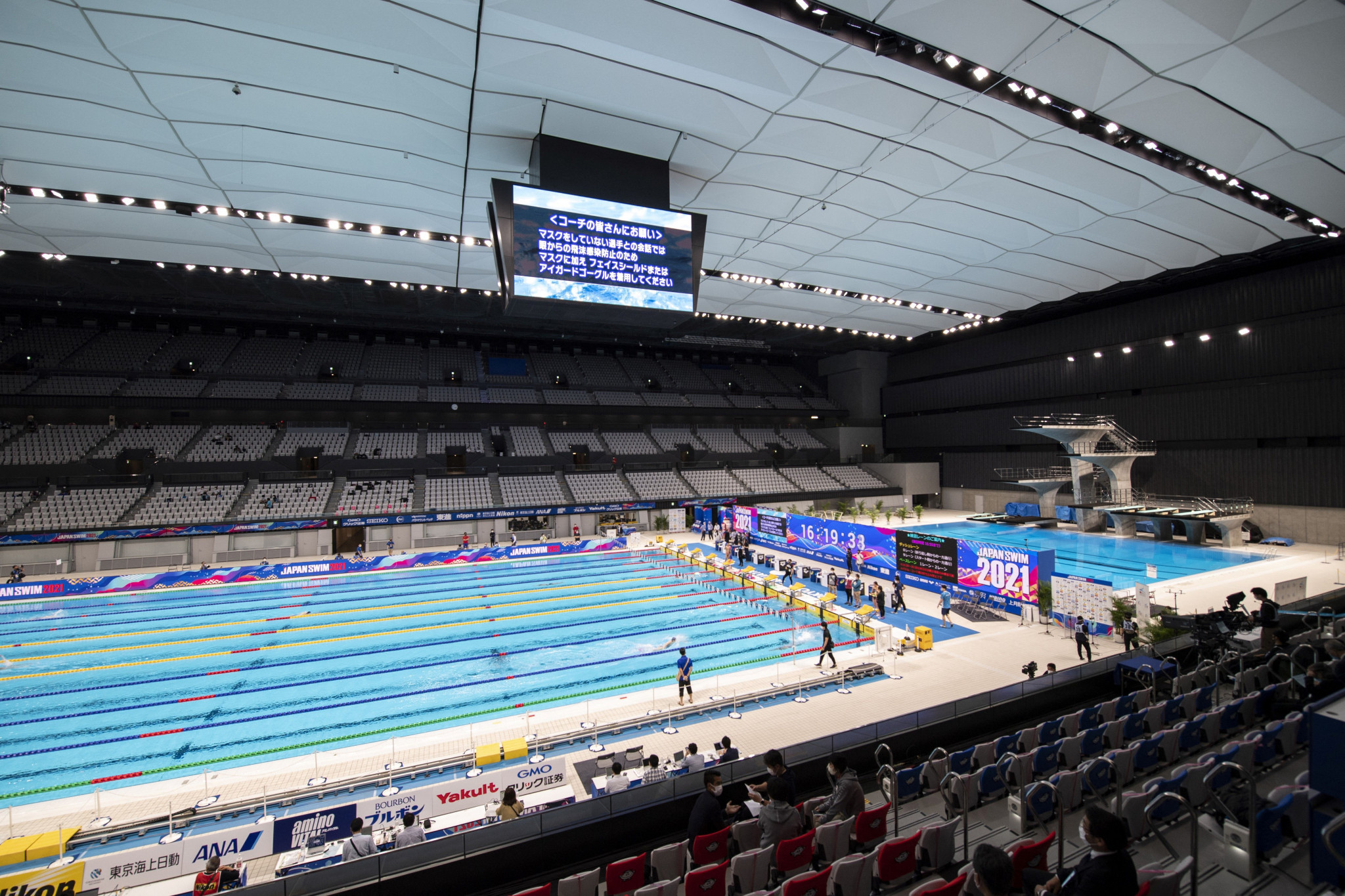 Two ROC swimmers have been provisionally suspended - accused of anti-doping rule violations - and so will miss the Olympics ©Getty Images