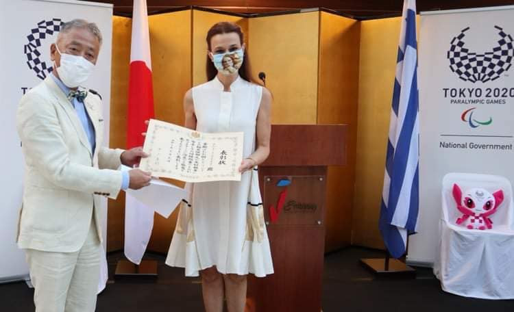 Japanese ambassador in Greece presents awards to team which lit Tokyo 2020 Flame