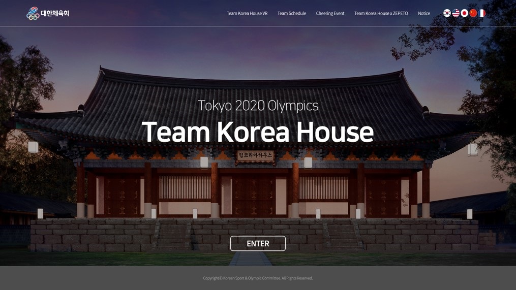 Korean Sport and Olympic Committee launches virtual hospitality house for Tokyo 2020