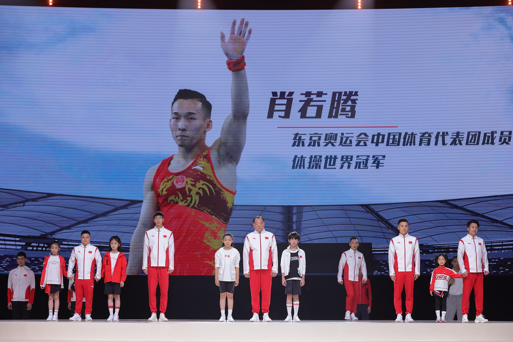 China will compete in 30 sports at the Tokyo 2020 Olympics ©Getty Images
