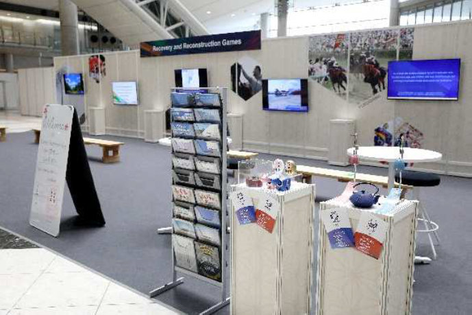 Tokyo 2020 sets up Recovery and Reconstruction Games booth reflecting on Great East Japan Earthquake healing
