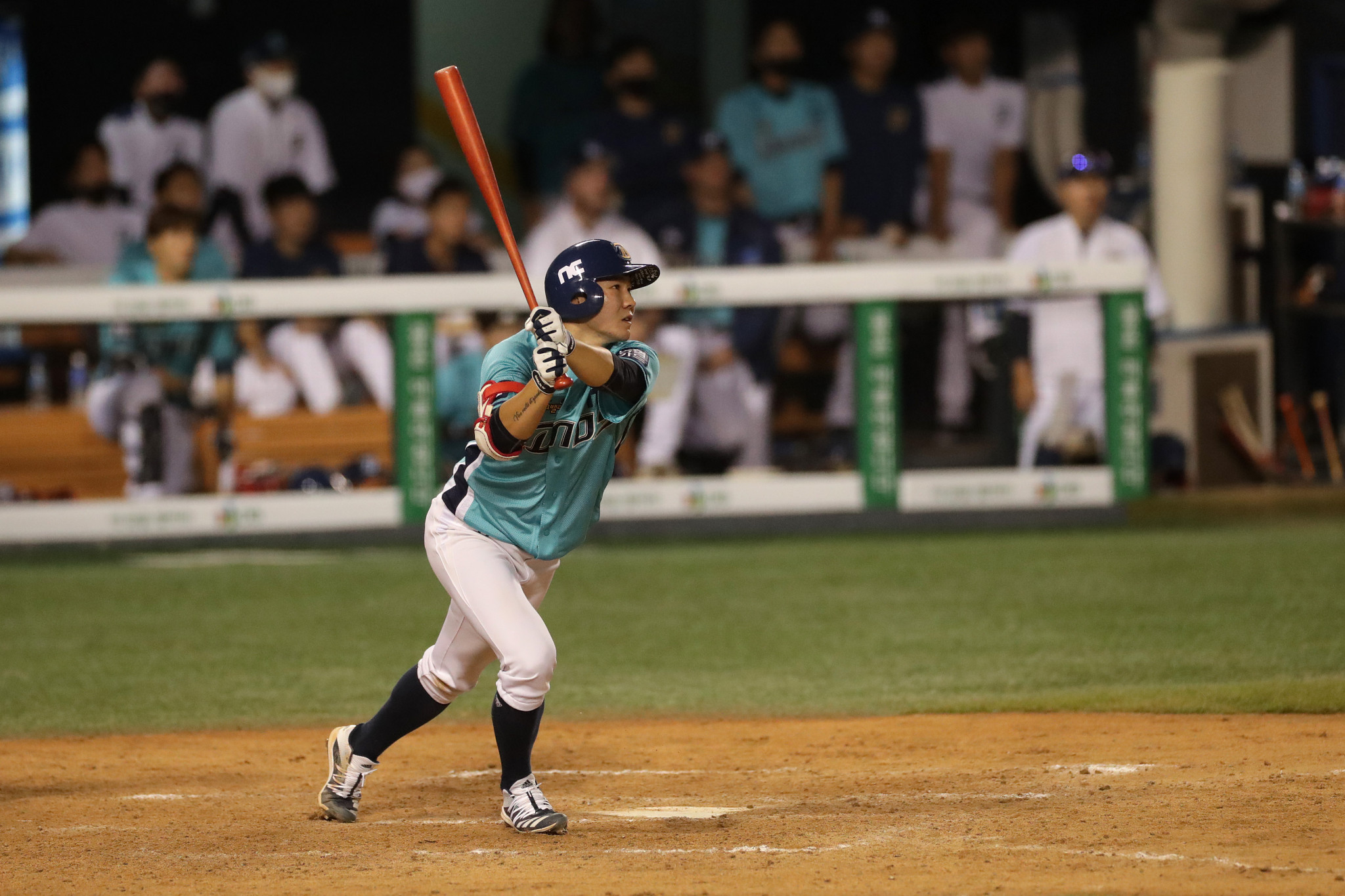 South Korean baseball pair pull out of Tokyo 2020 after breaking social distancing rules