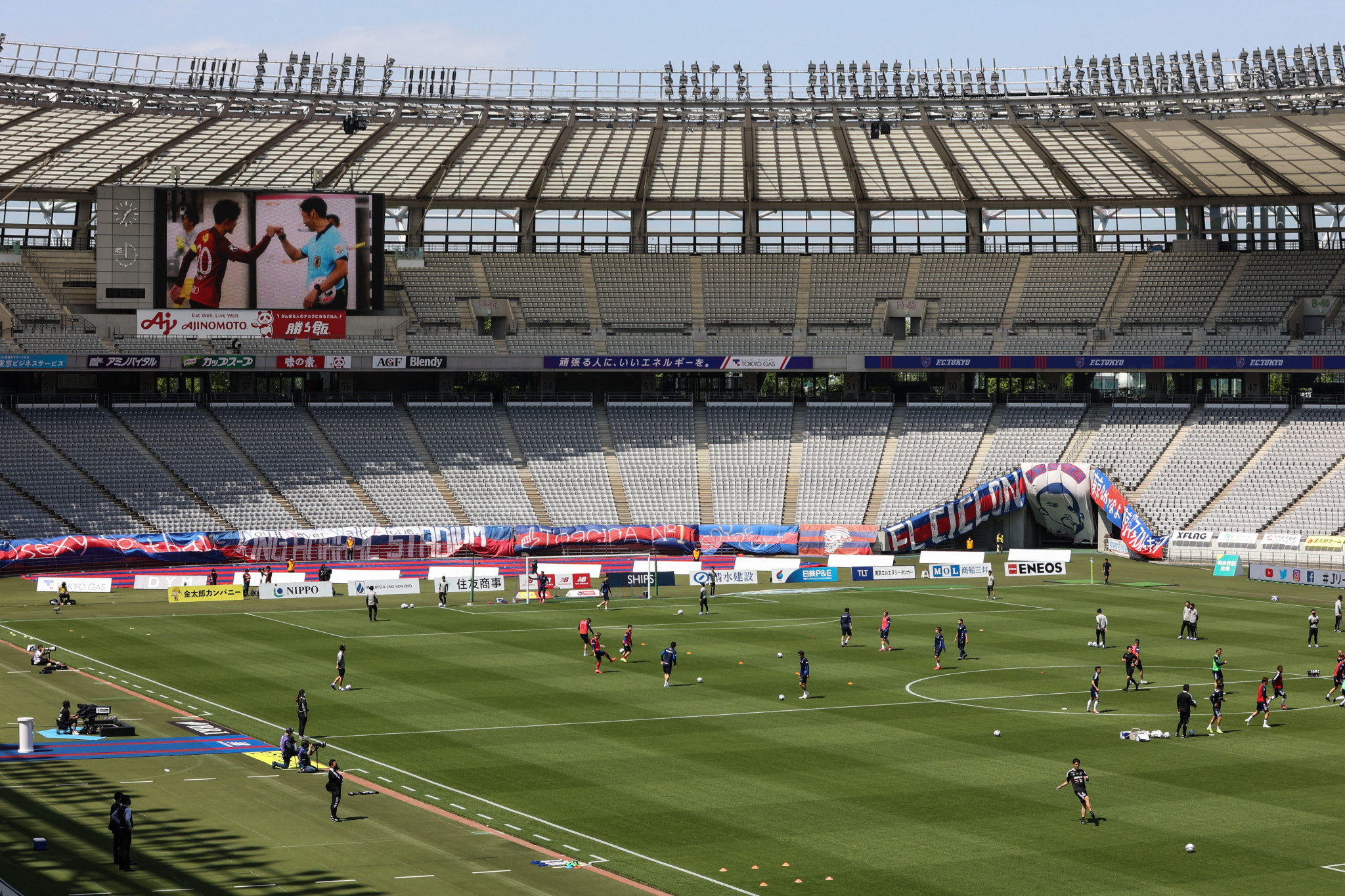 Tokyo Stadium is set to stage Japan's opening match against South Africa in the Olympic men's football tournament ©Getty Images