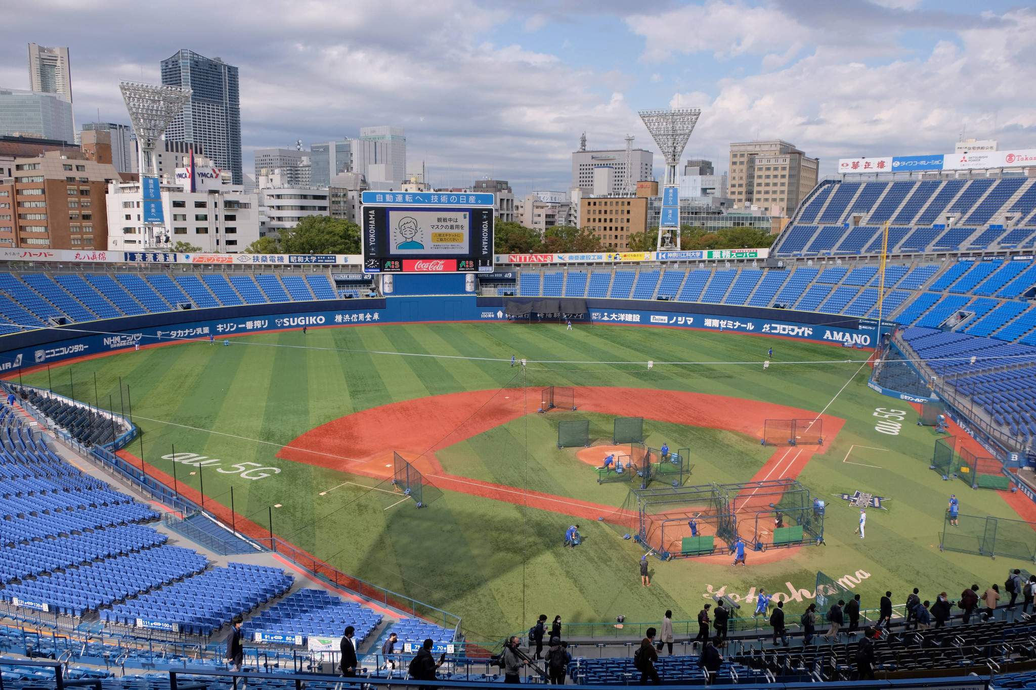 Six countries will compete for the gold medal at Yokohama Stadium ©Getty Images