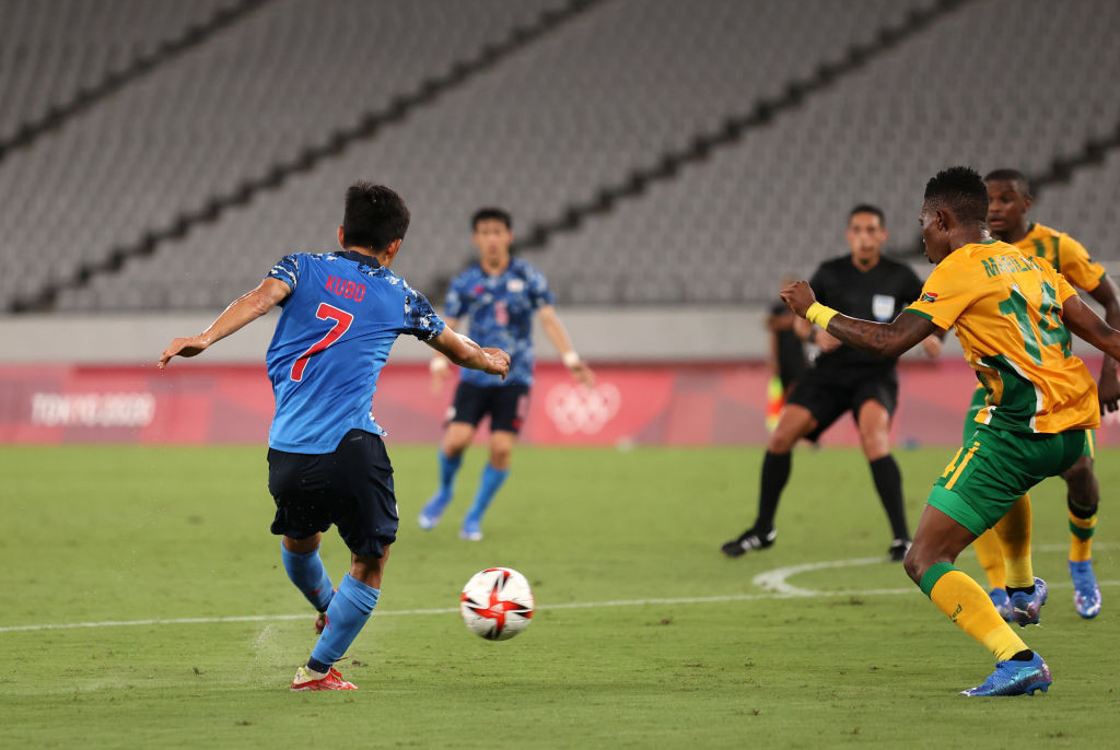 Takefusa Kubo scored the game's only goal to give Japan a 1-0 win over South Africa ©Getty Images