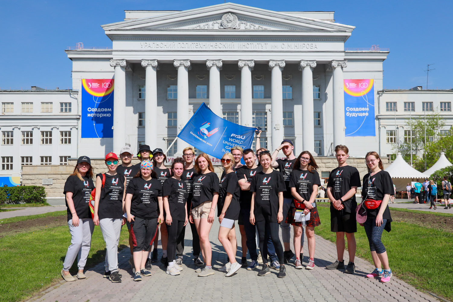Yekaterinburg 2023 organisers hoping to recruit more than 11,000 people for volunteer programme