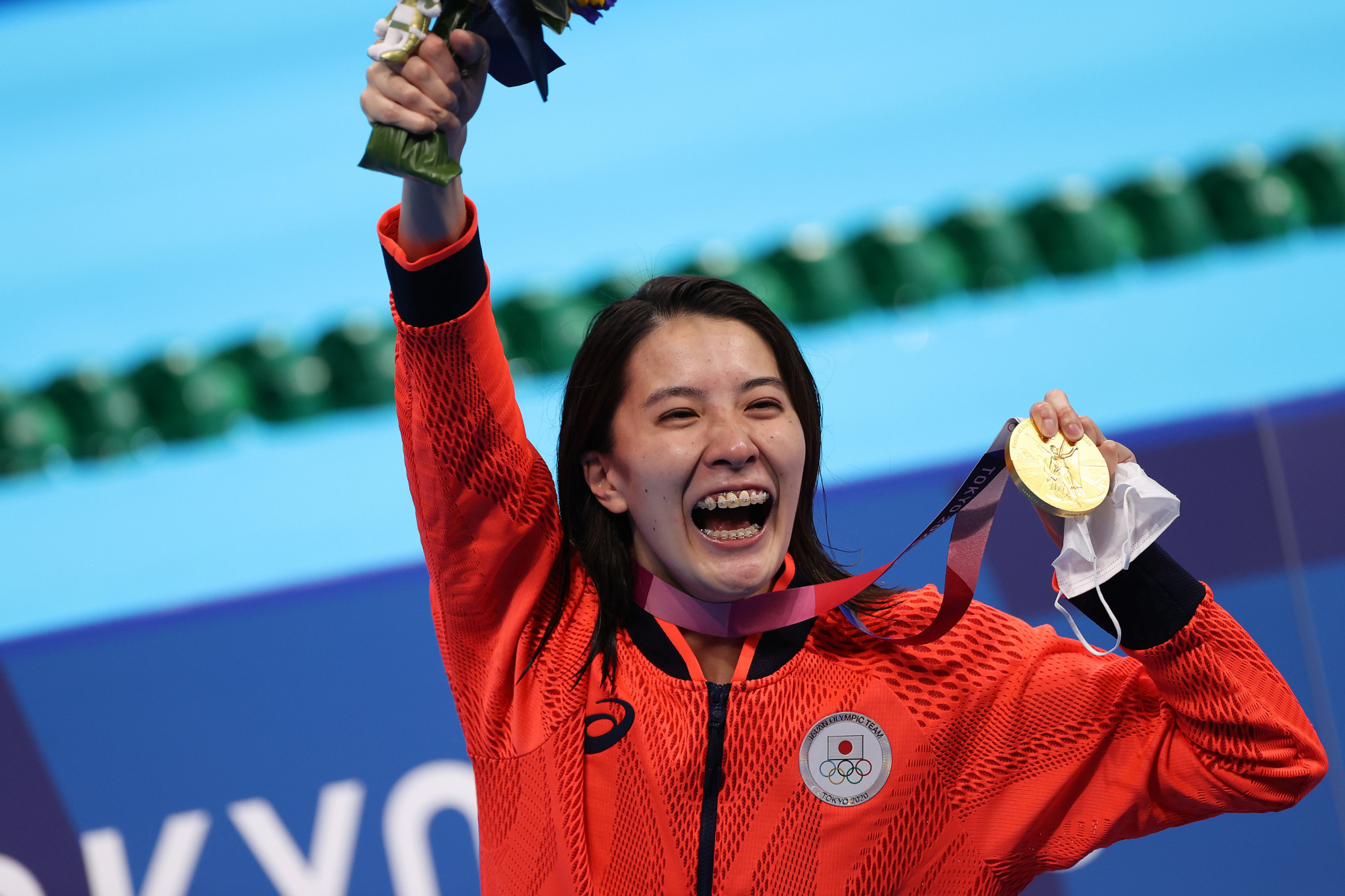 Yui Ohashi won a brilliant gold medal for hosts Japan ©Getty Images