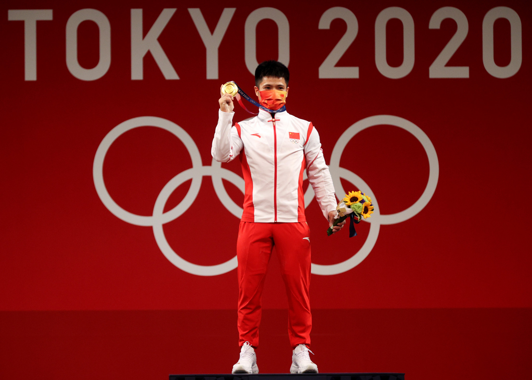 Second weightlifting gold for China - and heartbreak for Saudi Arabian - at Tokyo 2020