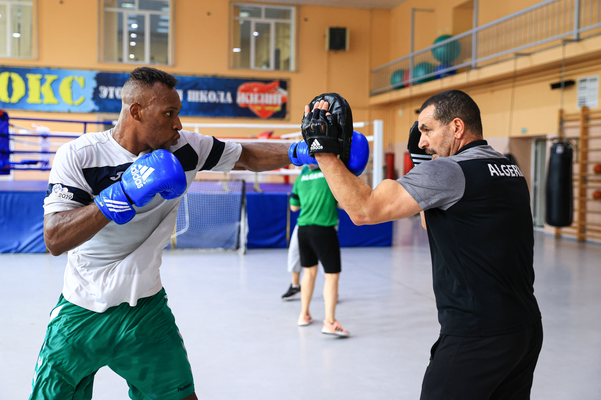 The training camp was organised to help boxers prepare for international tournaments ©AIBA
