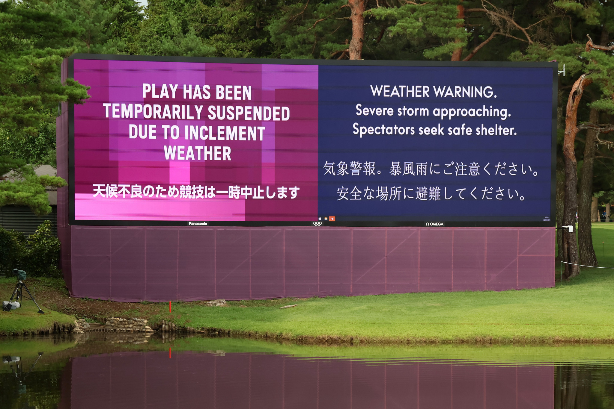 Bad weather caused an early end to the second round of the men's Olympic golf competition ©Getty Images
